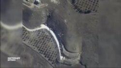Минобороны РФ опубликовало видео бомбардировок Сирии