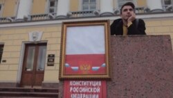 """Автор """"Исчезающей конституции"""" рассказал, почему не разрезал герб и флаг"""