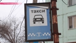 ПДД по-дагестански