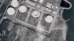 Атака дронов: кто атаковал с воздуха нефтяные объекты в Саудовской Аравии