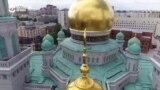 Совет улемов России призвал мусульман не вступать в межконфессиональные браки