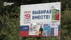 """Что кандидаты из списка """"Умного голосования"""" говорят о проекте Навального и своих шансах на победу"""