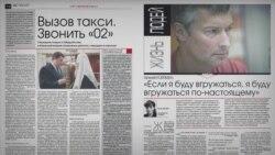 """""""Эти """"я с ним поговорю"""" абсолютно бесполезны"""". Алена Попова об обвиняниях депутата Госдумы в домогательствах"""
