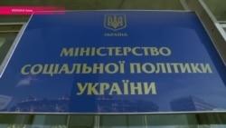 Украинские солдаты сражаются за льготы