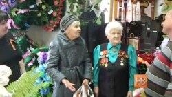 Похоронный тур для ветерана