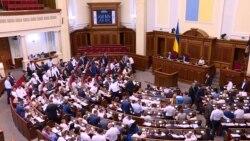 Кого назначила и какие законы приняла Верховная Рада Украины во время первого 16-часового заседания