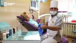Человек на карте: передвижная стоматология