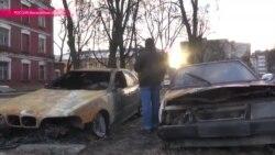 В Раменском неизвестные сожгли два автомобиля активиста Яна Кателевского