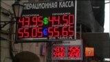 Центробанк России повысил курс евро почти на 3 рубля, доллара - на 2,5 рубля