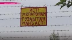 База Айни - российский плацдарм в Таджикистане