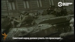 В 1990 войска СССР разогнали митинг, более 100 человек погибли