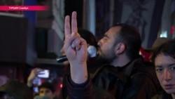 """""""Это еще не конец!"""" В Стамбуле - массовые марши протеста против результатов референдума"""