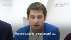Максим Лапунов рассказывает, как его арестовали в Грозном и пытали в секретной тюрьме для геев