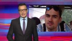 """Кыргызстан выслал журналиста AFP из страны """"из-за нарушения визового режима"""""""