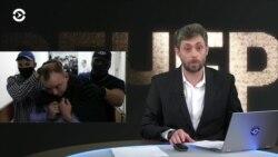 ФСБ против СМИ. Вечер с Тимуром Олевским