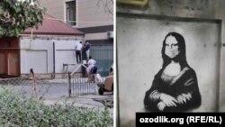"""""""Мона Лиза"""" в маске на одной из стен в Ташкенте"""
