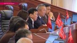 Конституция Кыргызстана: версия 9,0