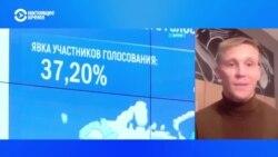 """Сколько не хватило голосов, чтобы победить """"Единую Россию""""? """"Голос"""" проверил подсчеты Навального"""