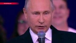 """""""Если я такое решение приму, вы меня поддержите""""? Путин отвечает, будет ли он баллотироваться в президенты"""