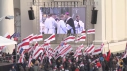 В Вильнюсе прошла церемония перезахоронения участников восстания 1863-1864 годов против Российской империи
