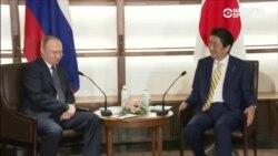 Россия и Япония договорились о начале консультаций о совместной экономической деятельности на Курилах