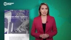 Как работают санкции Запада против России