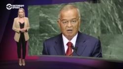 Каким был Узбекистан Каримова: вспоминаем президента, который возглавлял страну до Мирзиеева