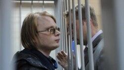 """""""Здесь человек один против машины обвинения"""". Математик Дмитрий Богатов о своем аресте"""