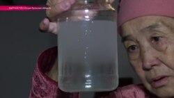В кранах Кыргызстана нет чистой воды