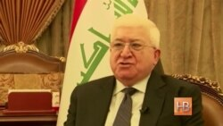 """Президент Ирака Фуад Масум - о том, как надо бороться с""""ИГ"""""""