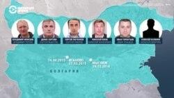 Власти Болгарии подозревают Россию в диверсиях. Главное