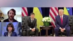 Итоги: скандал с Украиной и начало импичмента