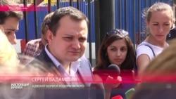 """Бадамшин: """"Я считаю, что это давление на Михаила Борисовича"""""""