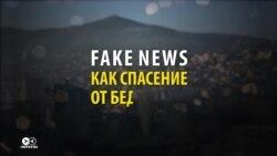 В Македонии нашлась крупная фабрика англоязычных фейковых новостей. Работают на ней подростки