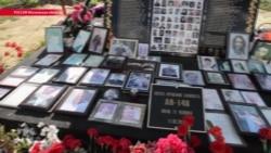 """Родственникам погибших в крушении """"Саратовских авиалиний"""" полгода не отдают тела жертв"""