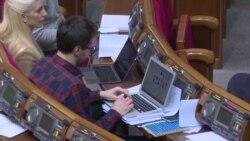 Президент Украины внес в Раду проект закона о наказании за незаконное обогащение