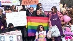 Бишкек: на марш за права женщин, детей и ЛГБТ вышли десятки человек