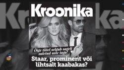 Балтия: семейное насилие и защита детей