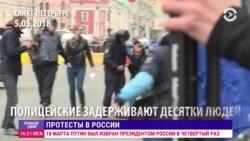 Задержания в Санкт-Петербурге: как это было