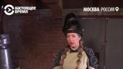Российская королева сварки: от костюмов до Burning Man