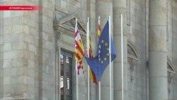 Парламент Каталонии одобрил декларацию независимости. Что ждет регион в ближайшем будущем