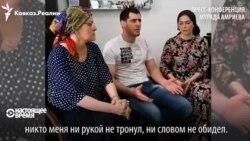 """""""Меня никто пальцем не тронул"""". Мурад Амриев рассказывает, как его везли в Чечню"""