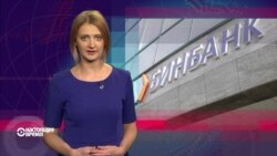 Центробанк России объявил о санации Бинбанка: подробности