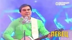 Спортсмен, певец, автогонщик, знаток лошадей - сколько талантов у президента Туркменистана?