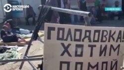 Силовики в Дагестане разогнали и избили азербайджанцев, который ждали открытия границы