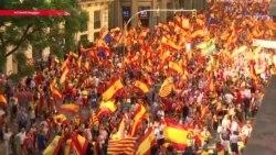 Состоится ли сегодня провозглашение независимости Каталонии: три варианта развития событий