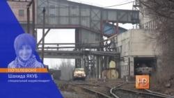 Взрыв на шахте в Донбассе
