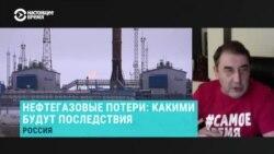 Как потери на нефтегазовом рынке отразятся на российской экономике