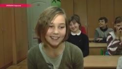 Класс для всех: почему Украина избавляется от специальных школ для детей с особенностями психического развития