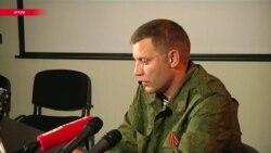 Как погиб Захарченко. Час Тимура Олевского